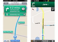 Google навигатор для андроид - фото 5